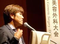 ベイザーリポについて日本美容外科学会で発表を行いました 写真2